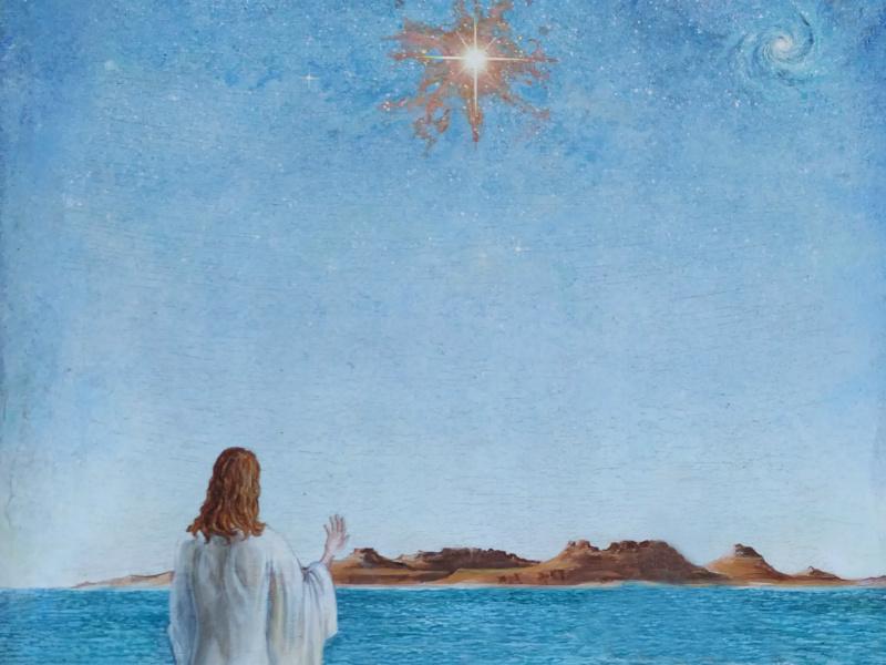 Su Nombre es Camino, Verdad, Vida